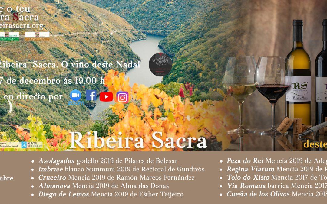 Cata Ribeira Sacra, los vinos de esta Navidad